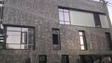 Офисное здание, г.Краснодар (фигурная перфорация)