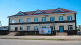 Фасад. Административное здание г.Бугуруслан
